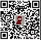 微信图片_20180412145527.jpg