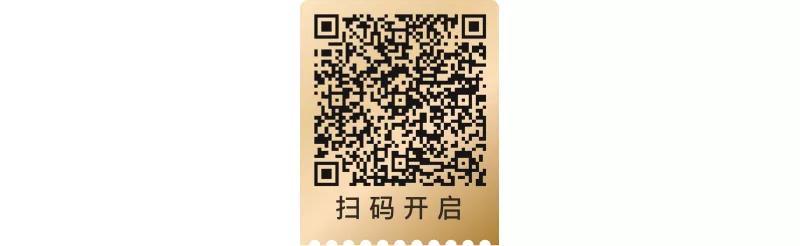 微信图片_20191122105300.jpg